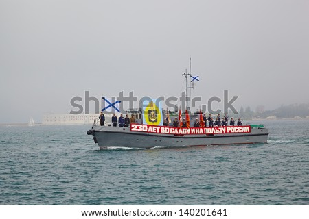 SEVASTOPOL, UKRAINE -- MAY 12: Vintage military vehicle on the parade of ships. Celebrating 230 years of the Black Sea Fleet on May 12, 2013.
