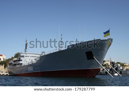 SEVASTOPOL, UKRAINE - SEPTEMBER 15, 2012:  The main base of the naval forces of Ukraine. Included in the Navy warships and boats obtained with a section of the black sea flee.