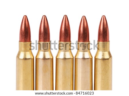 several ammo for the automatic weapons - stock photo
