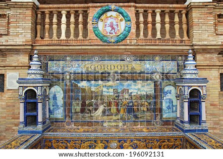 SEVILLE, SPAIN -� MARCH 25 2014: Ceramic tile mural in an alcove representing Cordoba province at the Plaza de Espana in Seville, Spain. The Plaza is a major tourist destination and was built in 1928. - stock photo