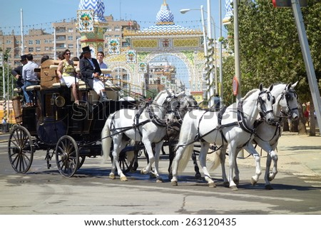 SEVILLE, SPAIN - MAY 11: The April fair of Seville (Feria de Abril de Sevilla), Seville's fairground on May 11, 2014 in Seville, Spain.