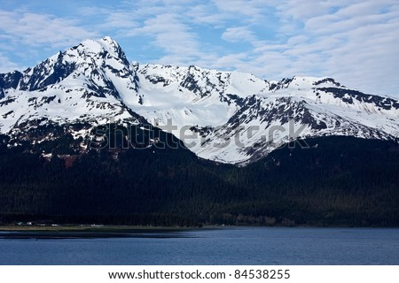Seward, Alaska - stock photo