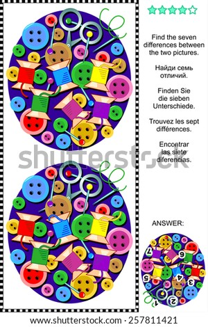 Sewing themed picture puzzle: Find the seven differences between the two pictures of colorful sewing items - buttons, spools, pins, needles, scissors. Answer included.  - stock photo