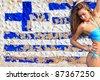 Sexy bikini model posing in front of a Greek flag - stock photo