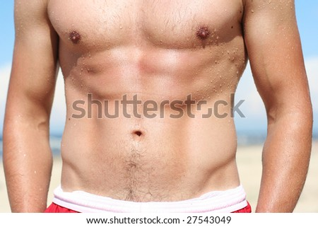 sexy strong man outdoors - stock photo