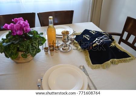 shabbat image. challah bread shabbat wine and candles. shabbes table top view & Shabbat Image Challah Bread Shabbat Wine Stock Photo (Royalty Free ...