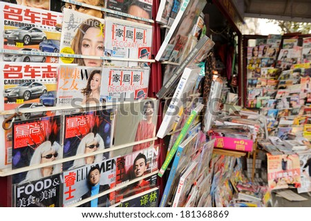 SHANGAHI, CHINA - OCTOBER 29: Colorful news stand with magazines on October 29, 2011 in Shanghai - stock photo