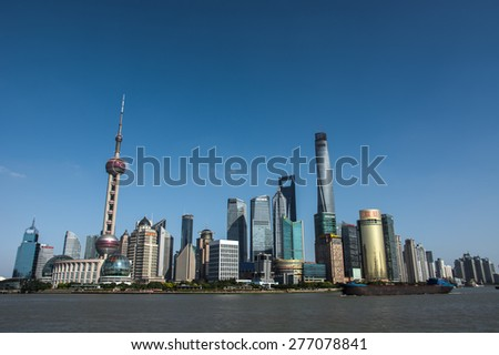 Shanghai at Daytime - stock photo