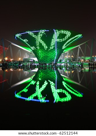 SHANGHAI - AUGUST 29: The Expo Boulevard at the largest World Expo on August 29, 2010 in Shanghai China. - stock photo
