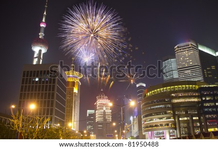 Shanghai by night - stock photo