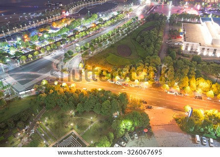 Shanghai, China aerial view of the Pudong financial district - stock photo