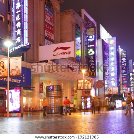 SHANGHAI, CHINA - APRIL 12, 2014: Famous pedestrian Nanjing Road with neon signs at night - stock photo