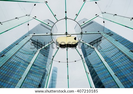 Shanghai, China - August 30, 2015: Apple's flagship store in Lujiazui, Shanghai  China. Modern office building in the background.  - stock photo
