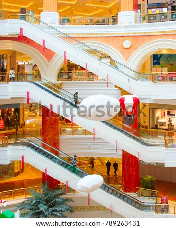 SHANGHAI, CHINA - DECEMBER 28, 2016: Interior of Global Harbor - large shopping mall in Shanghai, China. It has a floor area of 480,000 square meters.