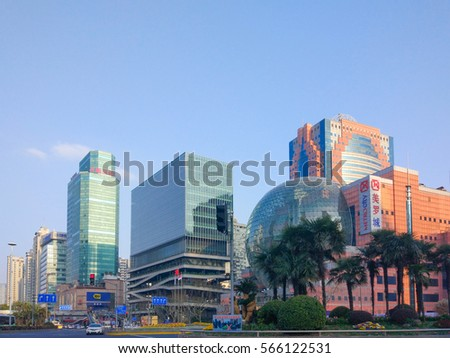 Shanghai, China - Jan 29, 2017: The buildings in Xujiahui, an area in Xuhui district ,central Shanghai