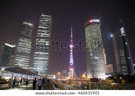 Shanghai,China - july 14 2015 Shanghai Pudong Lujiazui buildings nightscape