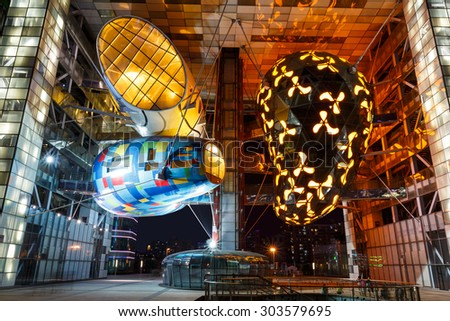 Shanghai, China - July 29, 2015: Shanghai's central business district Building scenery at night??this is a capsule shape building structure.