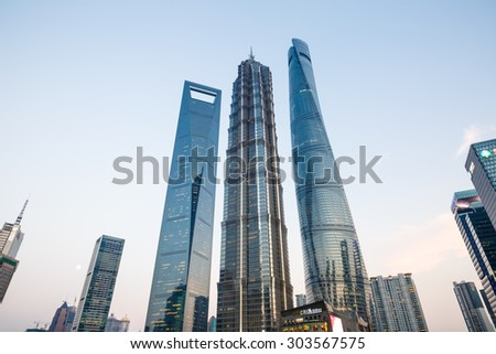 Shanghai, China - July 30 , 2015: Shanghai skyscraper Scenery?Shanghai Tower, world Financial Center and Jin Mao Tower in Shanghai,  These are the tallest buildings in Shanghai. - stock photo