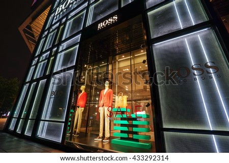 Shanghai China Jun82016 Hugo Boss Store Stock Photo 433292314 Shutterstock