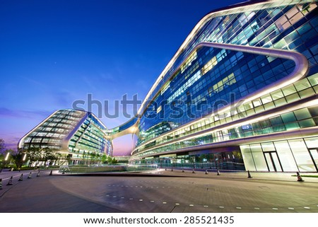 Shanghai, China - June 5, 2015: Soho Hongqiao building in Shanghai. Modern futuristic architecture office building near Shanghai Hongqiao Airport. Design by Zaha Hadid.  - stock photo