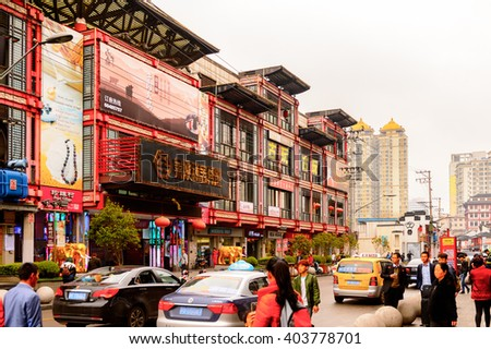 SHANGHAI, CHINA - MAR 31, 2016: Commercial zone of the  City God Temple complex (Chenghuang Miao) in Shanghai. It's located at the Old Town of Shanghai