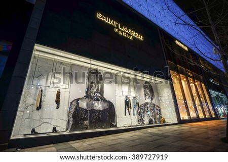SHANGHAI CHINA - MAR,9,2016: Design of Saint Laurent windows display in SHANGHAI. is a luxury fashion house founded by Yves Saint Laurent at 1962 in PAris, France.