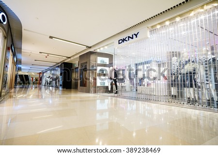 Shanghai.China-MAR,8,2016: Modern shopping mall interior.Multi luxury brand inside.In shanghai downtown China. - stock photo