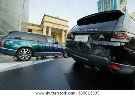 SHANGHAI,CHINA - Mar,12,2016: The Land Rover Range Rover is on display at the Shanghai  design week in shanghai exhibition center.