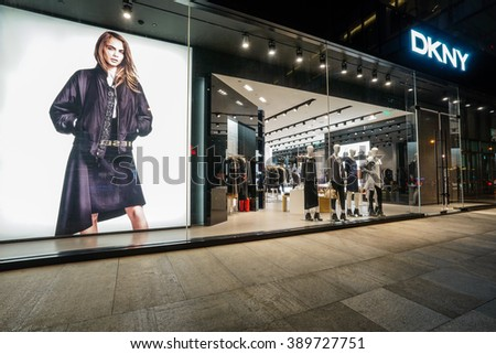 SHANGHAI, CHINA - March 9. 2016: DKNY free standing store in Shanghai. DKNY is a New York-based fashion house specializing in fashion goods for men and women founded in 1984 by Donna Karan.