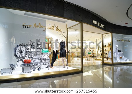 SHANGHAI, CHINA - March 2. 2015: Interior of the new IAPM Shopping Mall downtown in old French Concession. Mulberry brand store inside Just after Chinese new year at March 2. 2015 Shanghai, China