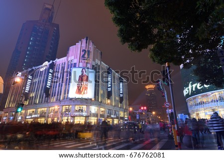 SHANGHAI, CHINA - MARCH 18: People at Nanjing Road on March 18, 2016 in Shanghai, China. Nanjing Road is the main shopping street of Shanghai, and is one of the world's busiest shopping streets.