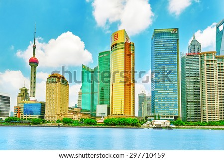 SHANGHAI,CHINA- MAY 24, 2015 :Beautiful and office skyscrapers, city building of Pudong, Shanghai, China. Most modern city on continental part of China. - stock photo