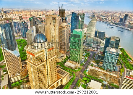 SHANGHAI,CHINA- MAY 24, 2015 :Beautiful office skyscrapers, city building of Pudong, Shanghai, China. Most modern city on continental part of China. - stock photo