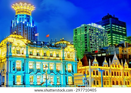 SHANGHAI, CHINA - MAY 23, 2015:Beautiful view of  Shanghai -  Bund or Waitan waterfront at night. Shanghai waterfront Bund has historical buildings. - stock photo
