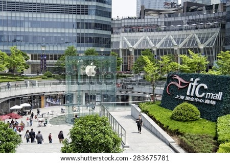 SHANGHAI, CHINA - MAY 2, 2015: Exterior of the Apple store in Pudong, the city's financial center, a week after the release of the Apple Watch. The store is inside the luxurious IFC mall.