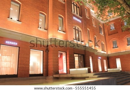 SHANGHAI CHINA - NOVEMBER 2, 2016: Hermes store. Hermes is aFrench manufacturer established in 1837 specialising in leather, accessories perfumery and luxury goods.