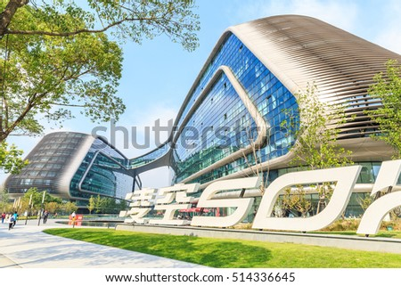 Shanghai,China - November 4,2016:SKY SOHO building scenery,SKY SOHO is designed by world-famous architect Zaha Hadid,building set office, business in one,Shanghai's famous new landmark building.