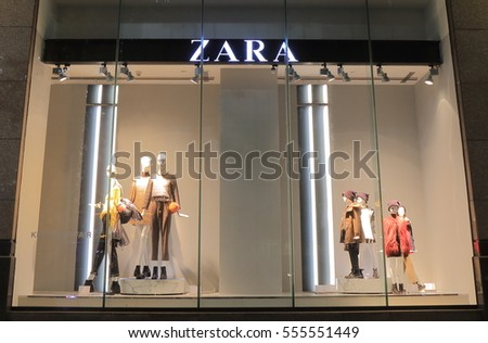 SHANGHAI CHINA - NOVEMBER 1, 2016: ZARA shop. ZARA is a Spanish clothing and accessories retailer based in Galicia Spain founded in 1975.