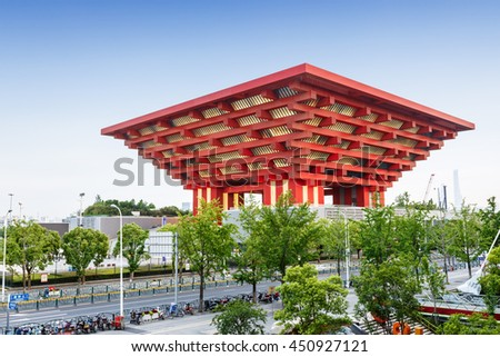 Shanghai,China - on May 17,2016:China Art Museum.It is housed in the former China Pavilion of Expo 2010 located in Pudong.it is the largest art museum in Asia. - stock photo