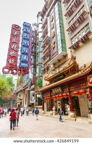 Shanghai, China - on May 11, 2016:Commercial shopping street Old pharmacy in Nanjing Road?Nanjing Road is the main shopping street in Shanghai and one of the world's busiest commercial streets.