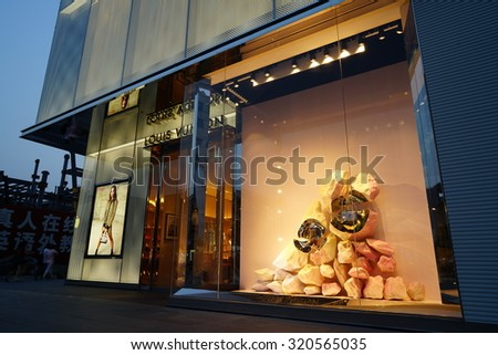 Shanghai China-Sept. 8, 2015: Exterior of a Louis Vuitton store in Hangzhou Zhejiang province. one of the largest store in China.It was founded in 1854, is the world's leading luxury brand.
