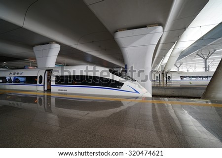 SHANGHAI, CHINA - Sept. 21, 2015: speeding train away from  Shanghai Hongqiao Railway Station. It is the largest railway station in Asia with an area of 1.3 million square meters. - stock photo