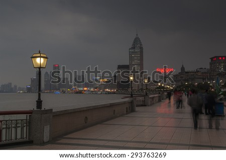 SHANGHAI/CHINA 5TH MARCH 2007 - A stormy winter's night on The Bund in Shanghai - stock photo