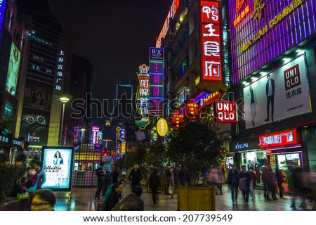 SHANGHAI, CHINA - 28th MARCH 2014: Nanjing road, a shopping mecca comes to life when night time arrives.