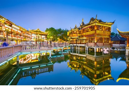 Shanghai, China view at the traditional Yuyuan Garden District. - stock photo