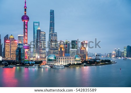 shanghai closeup on nightfall, modern buildings in the financial center of China