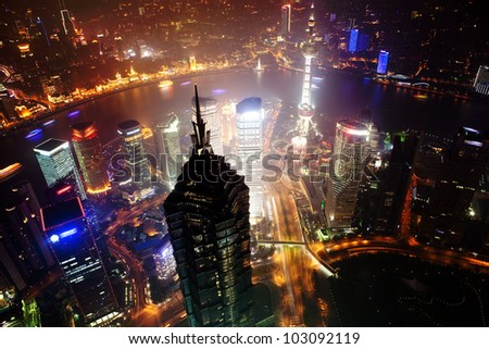 shanghai financial center in the evening - stock photo