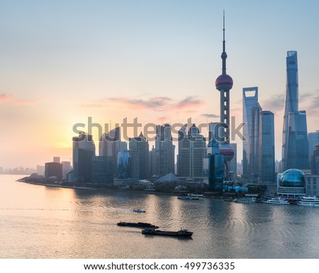 shanghai in sunrise , lujiazui financial and trade zone skyline with  rosy dawn