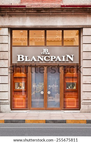 SHANGHAI-JULY 5, 2014. Blancpain store. Blancpain designs, manufactures and sells luxury watches. It is a subsidiary of Swatch, headquartered in Switzerland, has 35 stores and 396 retailers worldwide - stock photo