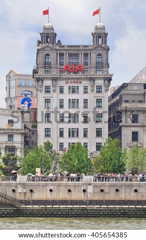 SHANGHAI-JUNE 5, 2014. Bank of Taiwan Building, now China Merchants Bank. Shanghai has dozens of historical buildings, lining Huangpu River, that once housed numerous western banks and trading houses  - stock photo